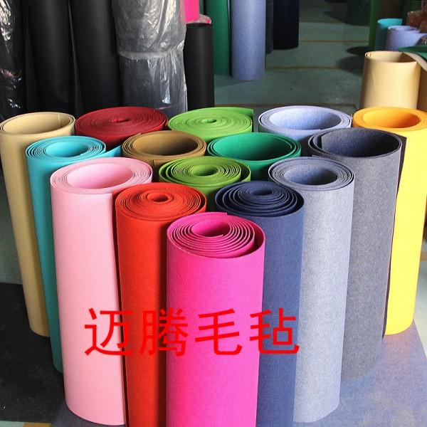 涤纶针刺无纺布 工艺品彩色化纤毡 针刺无纺布