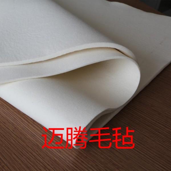 厂家供应T112型细白工业羊毛毡,高密度耐磨羊毛毡