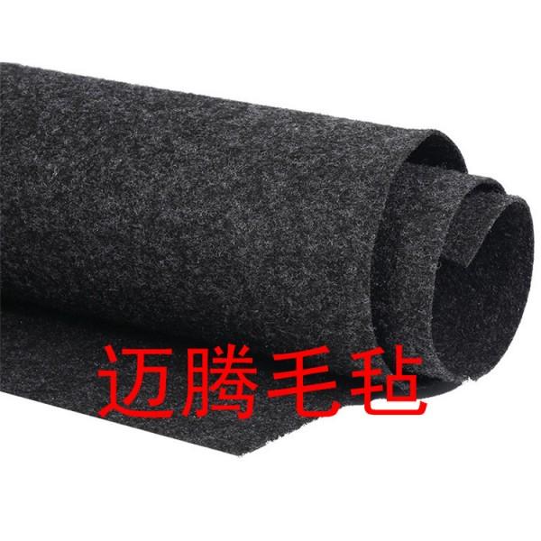 起绒针刺复合无纺布 汽车内饰布 汽车内阻地毯不织布