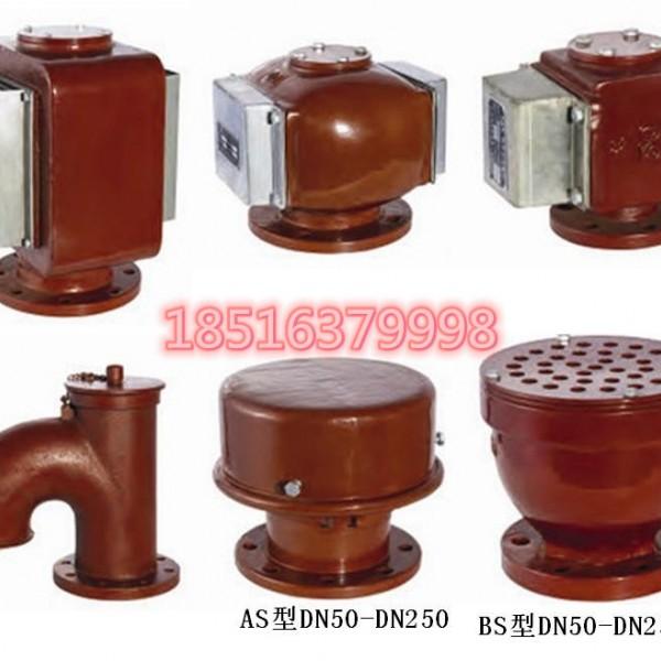船用空气帽/船用空气管头CB20037-2012