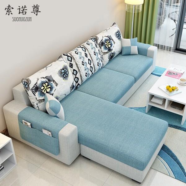天蓝简约现代沙发