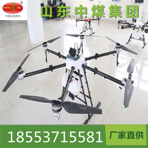 无人机在农业方面的应用zm要做制造者