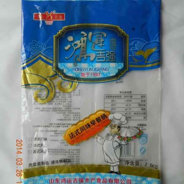膏药包装袋 自立拉链袋 异型袋 冷冻包装袋