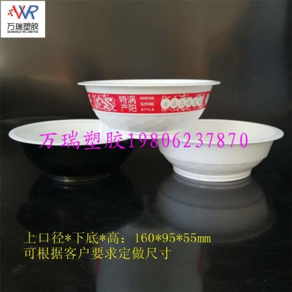 厂家直供一次性清真食品包装碗 预制菜包装碗 耐高温封口塑料碗