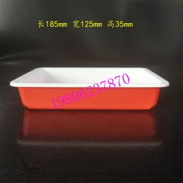 山东厂家直销一次性pp塑料气调锁鲜盒 冷冻肉食品包装盒