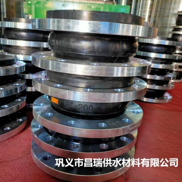 DN200镀锌法兰连接橡胶接头L=130水泵减震橡胶软接头