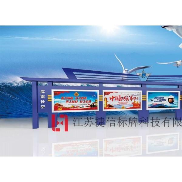 徐州宣传栏 党建牌 宣传栏 捷信宣传栏 广告牌
