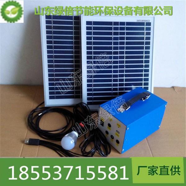 太阳能电池板发电装置厂家直销