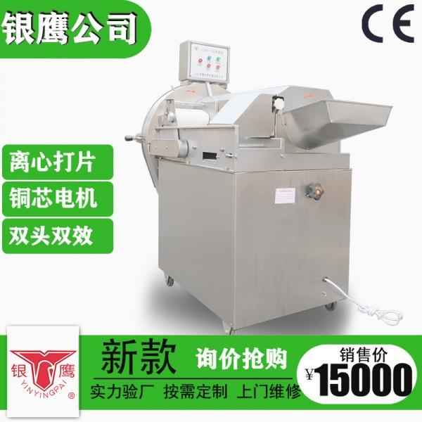 供应山东银鹰CHD150切菜机铜芯电机