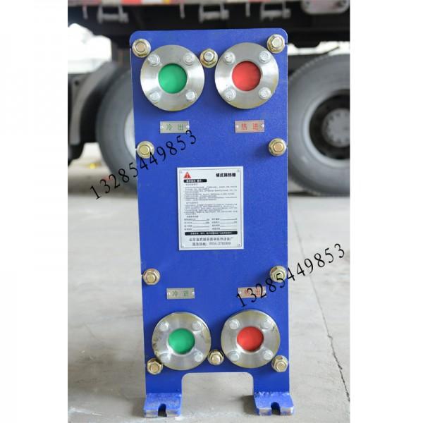 唐山玉田多线切割机切削液冷却用板式换热器