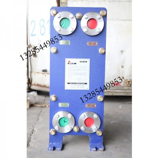 山东太阳能工程配套用10平方板式换热器