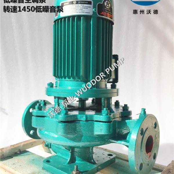 GDD80-160(I)A低噪音管道泵 小区供水静音泵