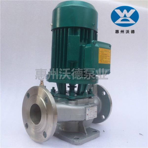 GDF50-250A沃德耐腐蚀海水泵 低温盐水泵
