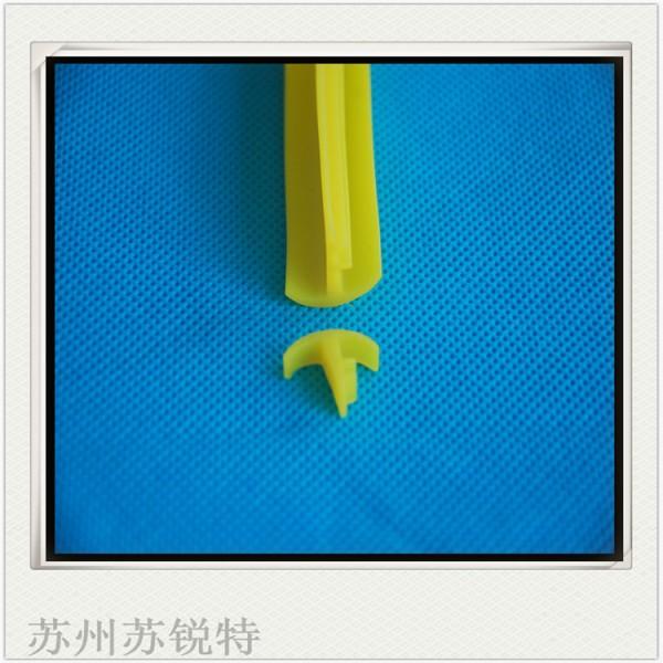 黄色硅胶T型耐磨损密封条