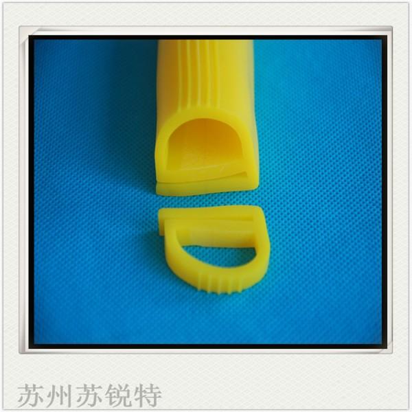 黄色硅胶E型耐磨损密封条