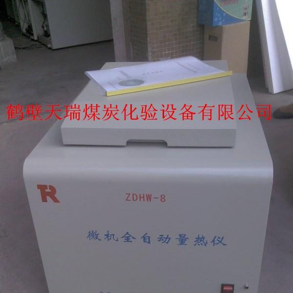 醇基燃料油热值测定仪,醇基燃料热卡化验仪器