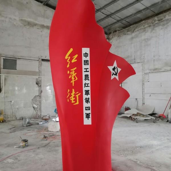 梅州红军革命主题雕塑摆件玻璃钢红旗标识牌定制
