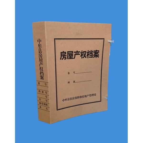 定做印刷无酸纸档案盒和牛皮纸资料盒