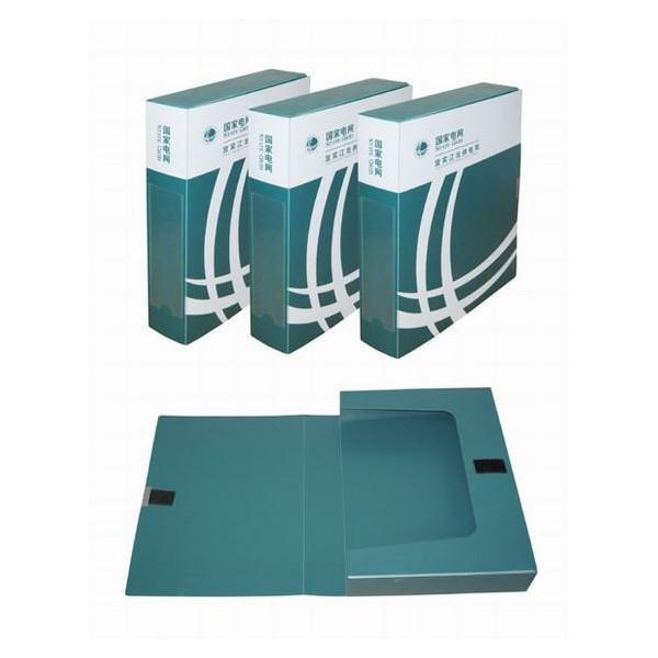 定做印刷PP塑料档案盒和资料盒