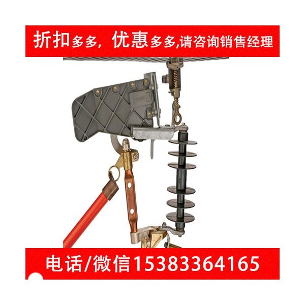 美国CHANCE临时熔断开关PSC6010341临时开断工具