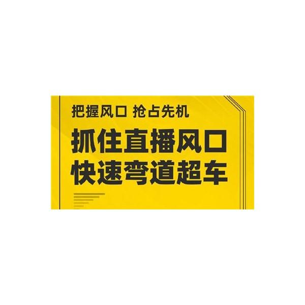 吕家传商城公众号开发