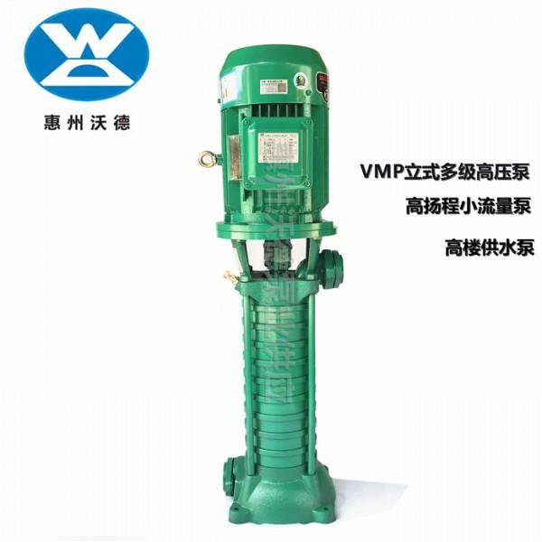 VMP50-11立式多级泵 高扬程锅炉供水泵