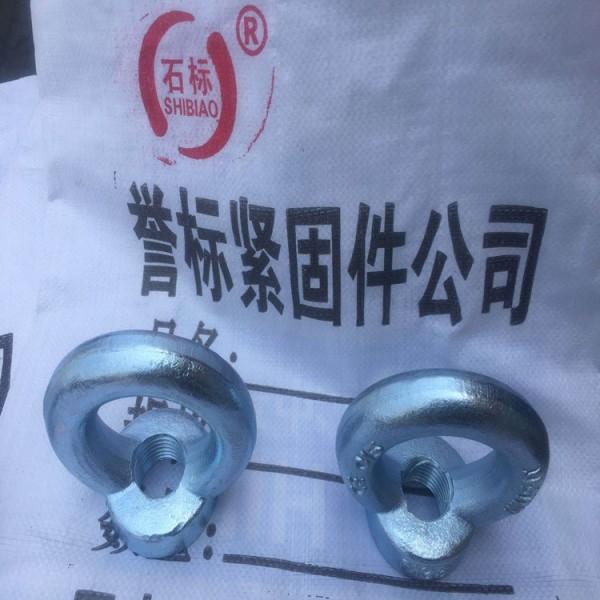 采购吊环螺母或德标吊母认准石标牌_质量保证