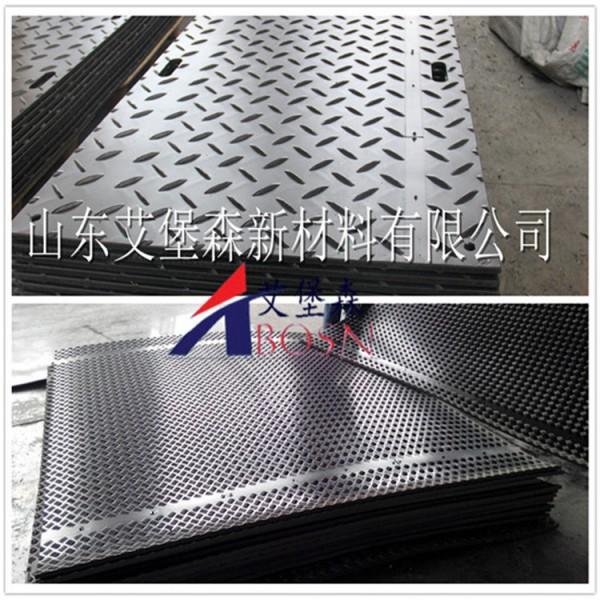 铺路板A闵行铺路板A聚乙烯铺路垫板生产厂家定做