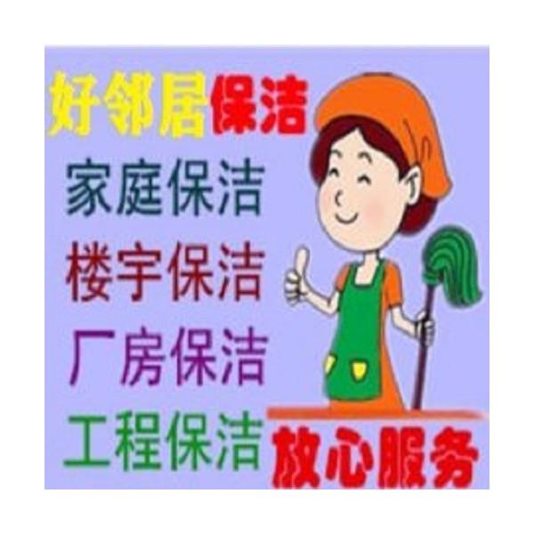 南京专业新装修保洁 公司别墅保洁 地毯清洗 外墙玻璃清洗服务
