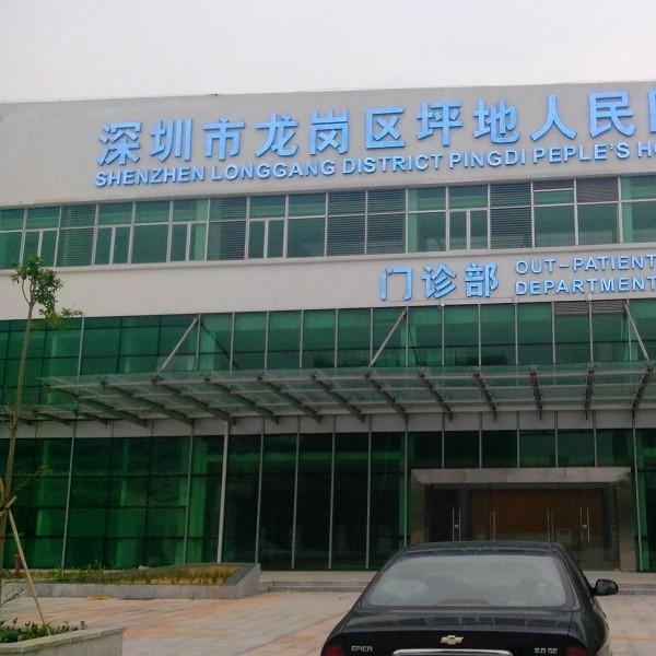 惠州实力广告公司,发光字标识标牌工厂