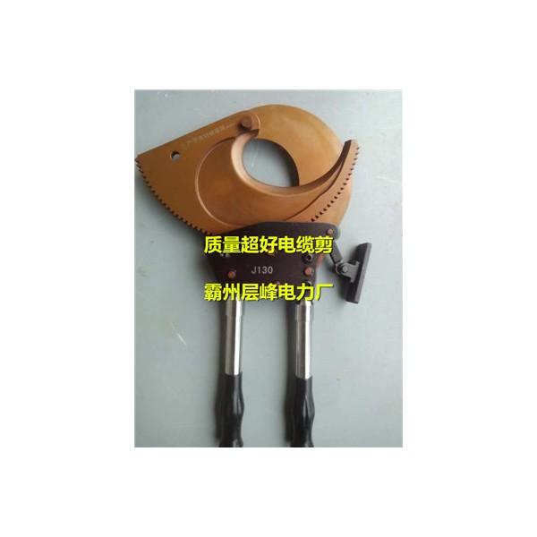 J52J75J95齿轮剪参数 电缆剪报价及厂家