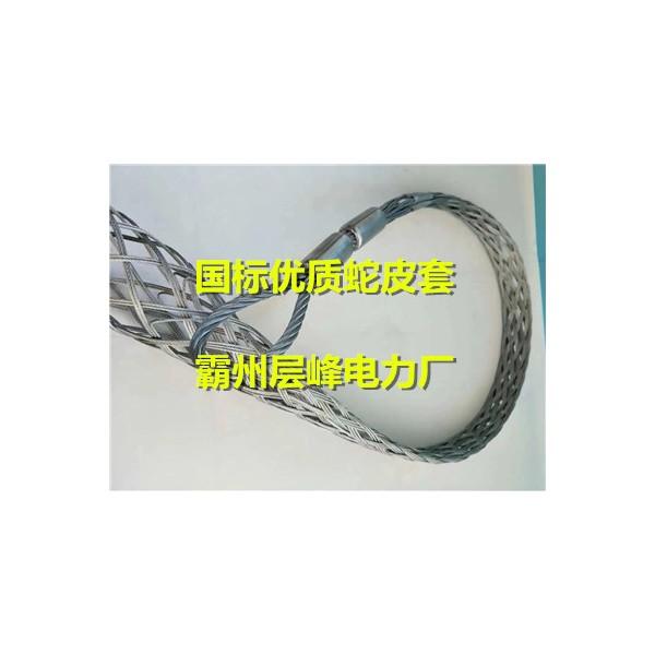 蛇皮套生产厂家大全 电缆蛇皮套报价及图片