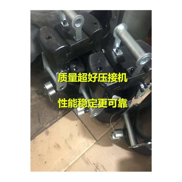 导线液压机好牌子 质量好压接机厂家