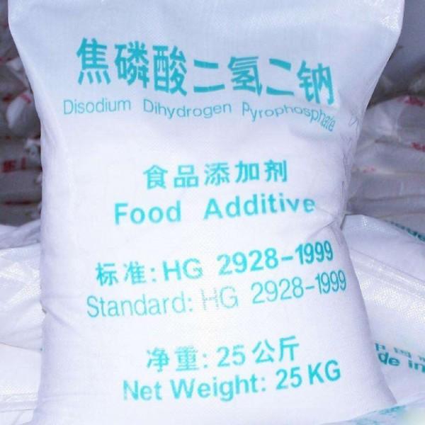 食品级焦磷酸二氢二钠厂家价格