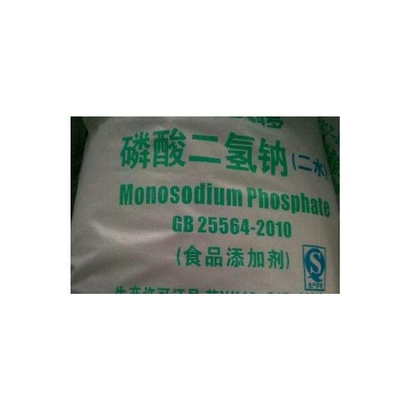 食品级磷酸二氢钠厂家价格