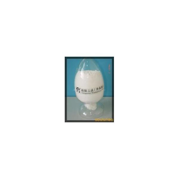 食品级磷酸镁厂家价格