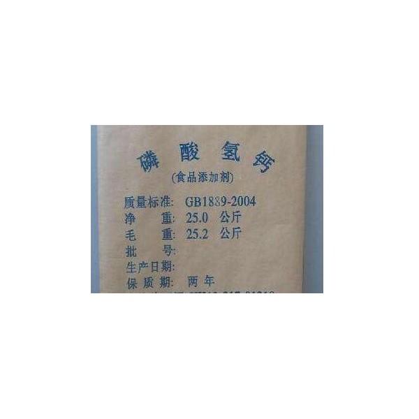 食品级磷酸氢钙厂家价格