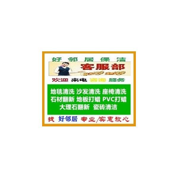 南京网上专业玻璃清洗外墙高空清洗 开荒保洁服务电话 欢迎来电