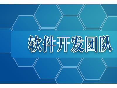 KK俱乐部APP系统开发、KK俱乐部APP