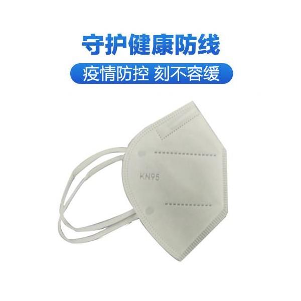 一次性防护口罩KN95立体防护口罩防雾霾口罩厂家直销