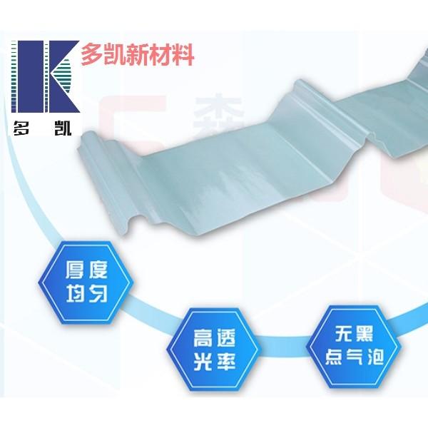 温室采光板顶棚透明瓦新密采光板生产厂家