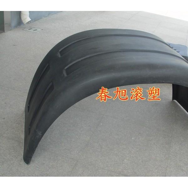上海春旭滚塑模具塑料制品车尾箱挡泥板等车身配件代加工