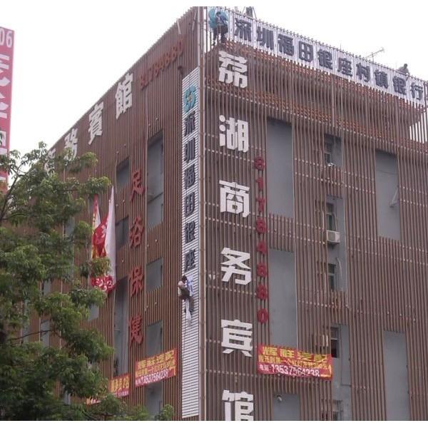 惠州大型广告公司发光字厂家