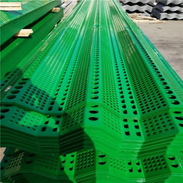 采购内蒙霍林河挡风防尘网最新价格;安装方案