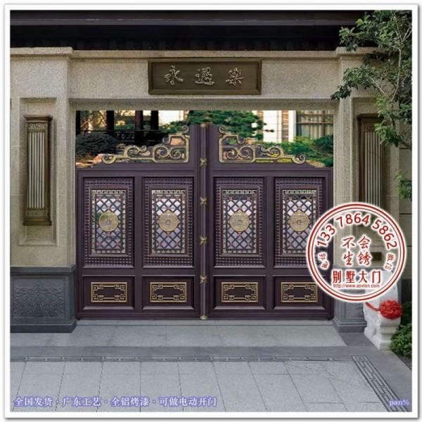别墅围墙大门 别墅外墙效果图 中式铝艺大门