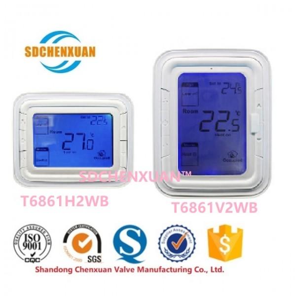 空调房间温控器 T6861H2WB