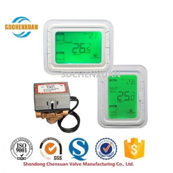 酒店房间温控器 T6861V2WG 绿色背光 FCU