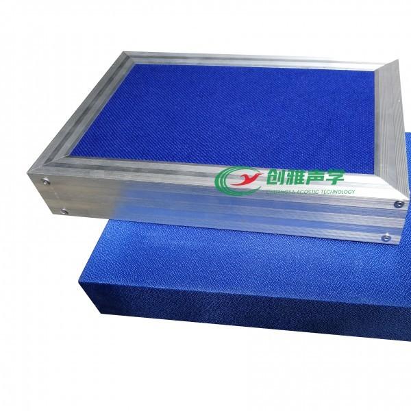 广州厂家直销 空间吸声体 环保吸声板 防火吸音板 铝框吸音体