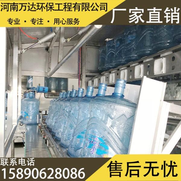 河南桶装水生产厂桶装水设备万达环保桶装水成套设备