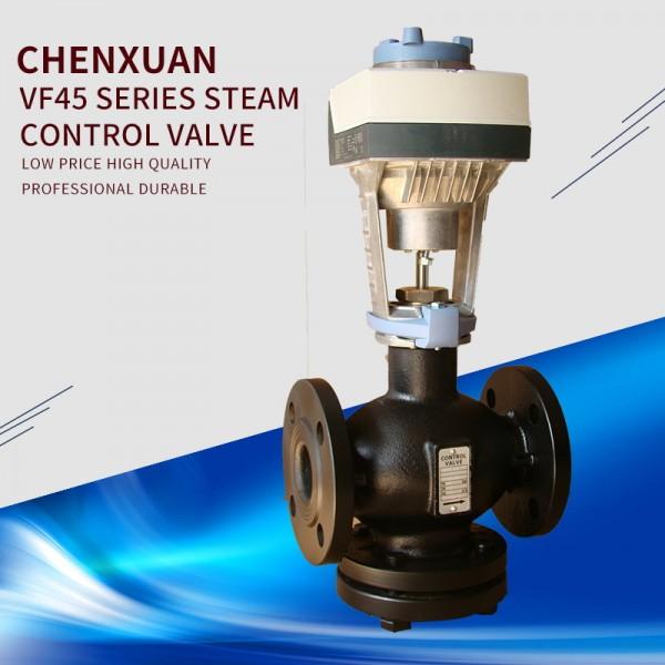 VF45系列SDCHENXUAN™ 电动调节阀法兰连接
